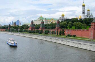 Река Москва, фото