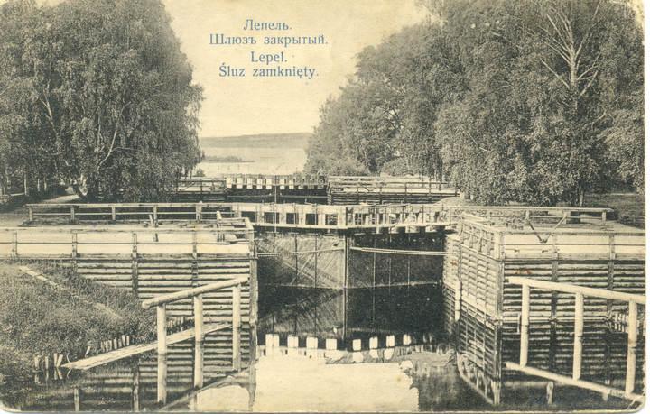 Березинская водная система, фото