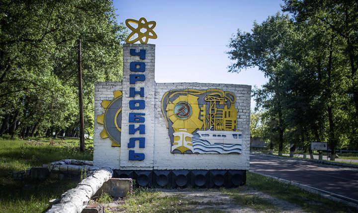 Город Чернобыль, фото
