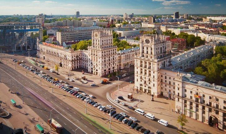 Город Минск, фото