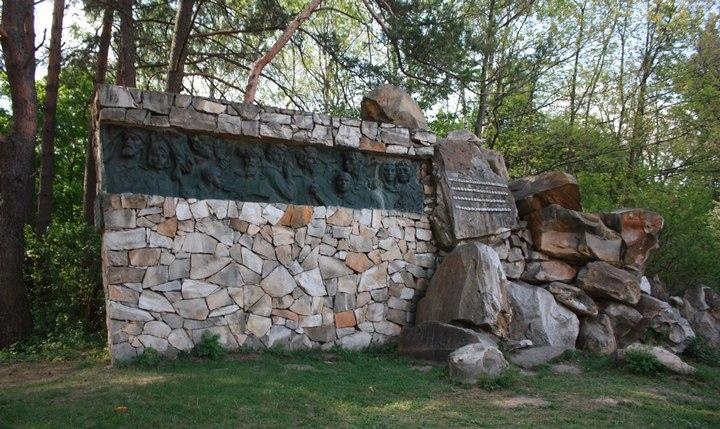 Музей партизанской славы «Спадщанский лес», фото