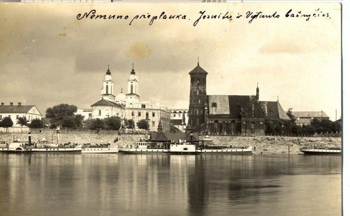 Причал в Каунасе, фото