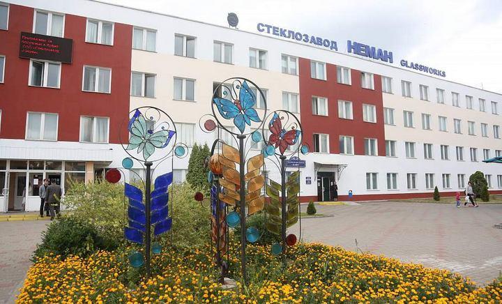 Стеклозавод «Неман» в городе Березовка, фото