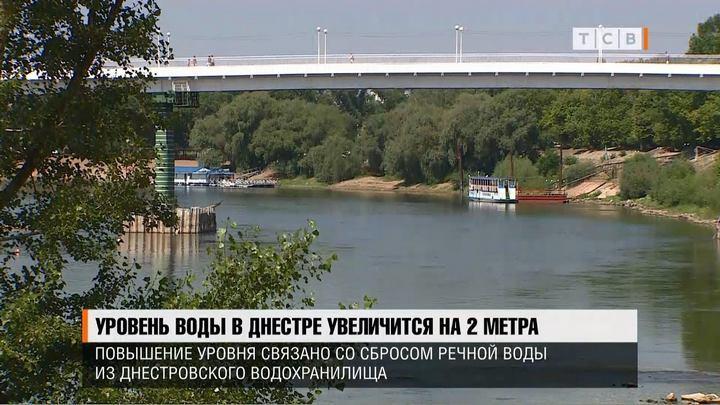 Уровень воды в Днестре увеличится на 2 метра
