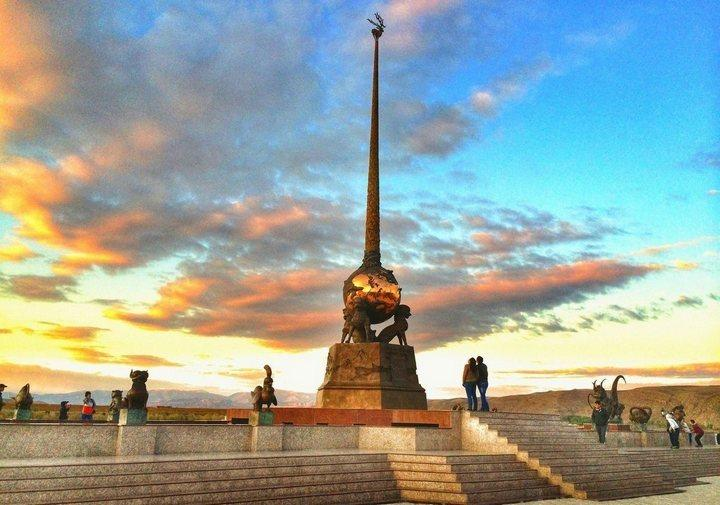 Монумент «Центр Азии»