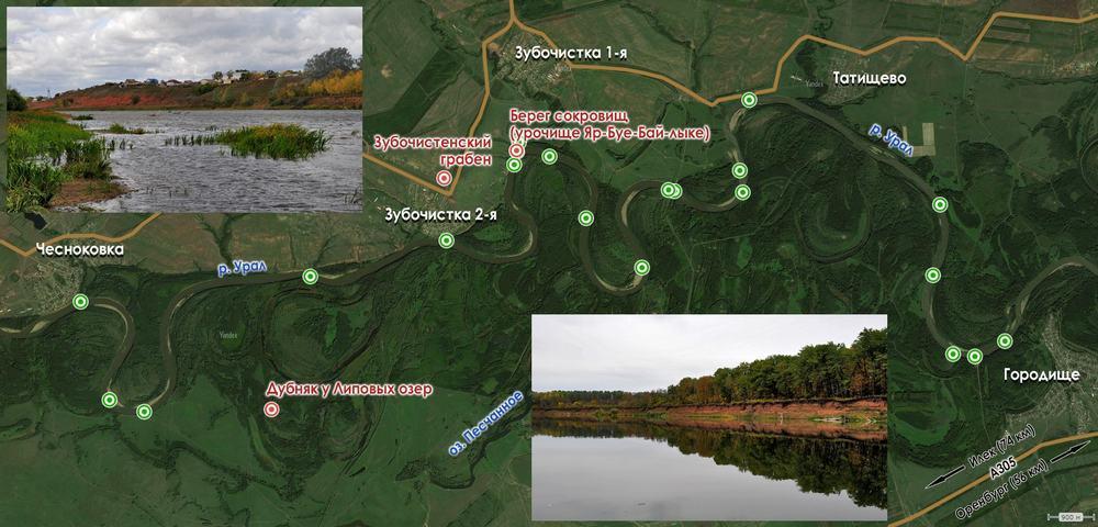 Водно-экологическая экспедиция по реке Урал, фото