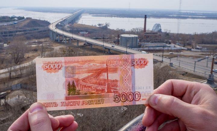Амурский мост размещен на купюре в 5 тыс. рублей
