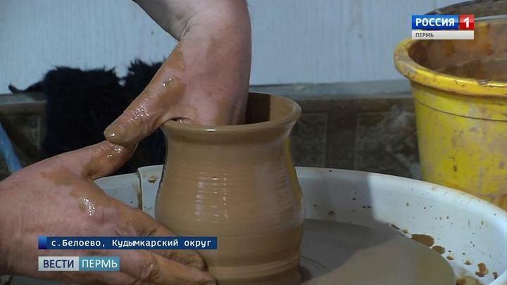 Частный ремесленный промысел в Пермском крае