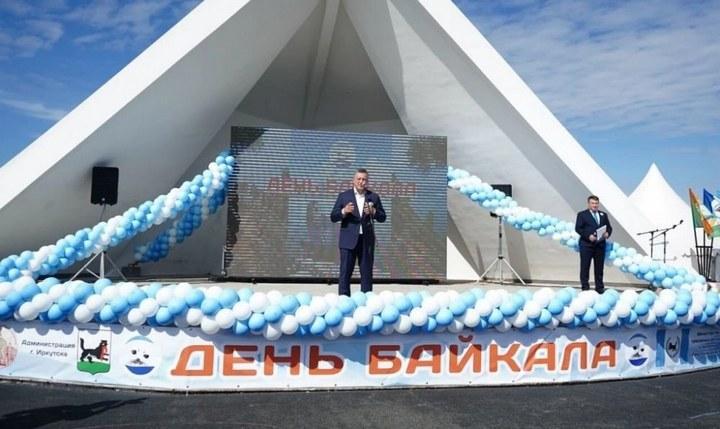 День Байкала, фото