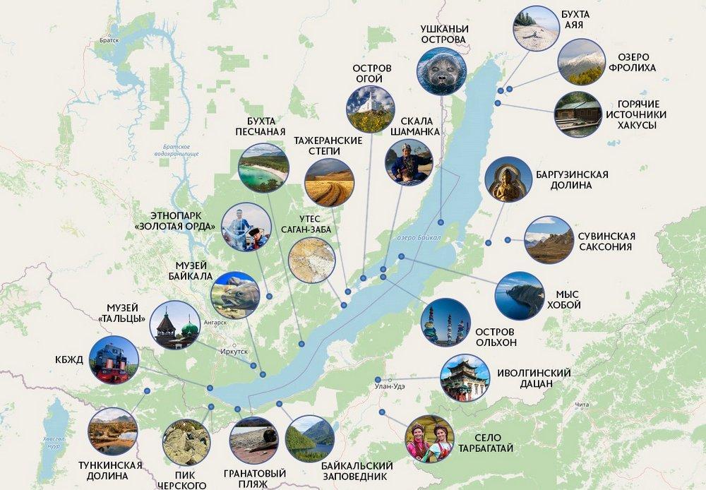 Карта достопримечательностей байкала, фото