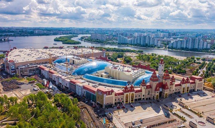 Парк «Остров мечты» в Москве, фото