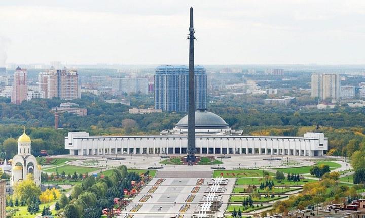 Парк Победы на Поклонной горе, фото