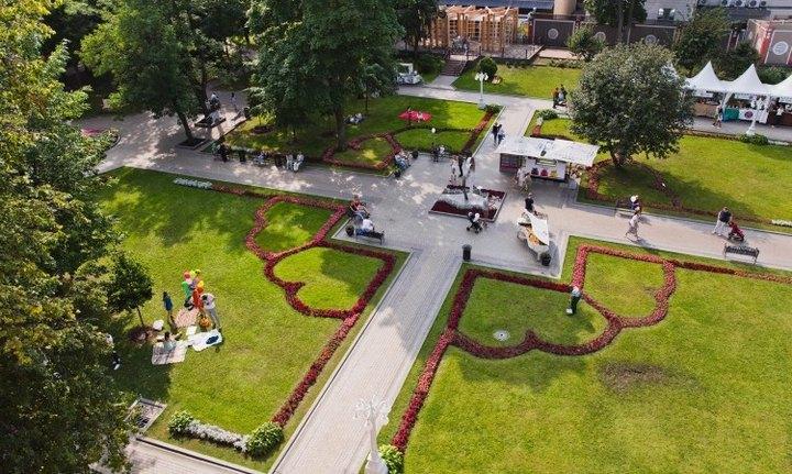 Сад «Эрмитаж», фото
