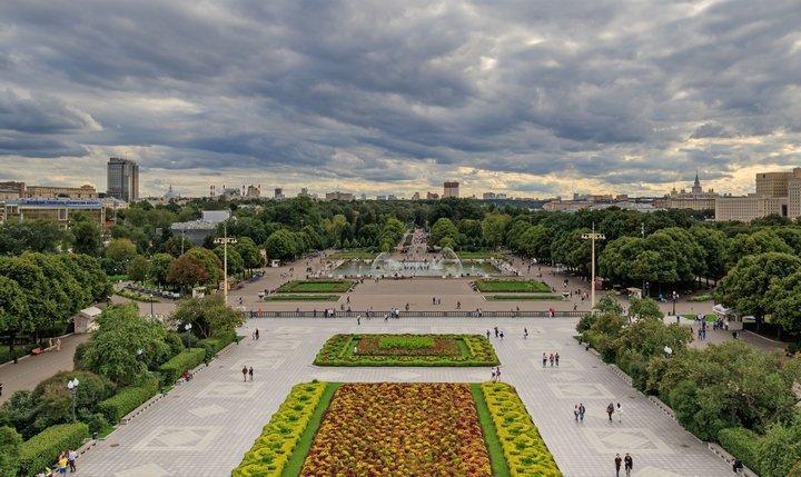 Центральный парк культуры и отдыха им. М. Горького, фото