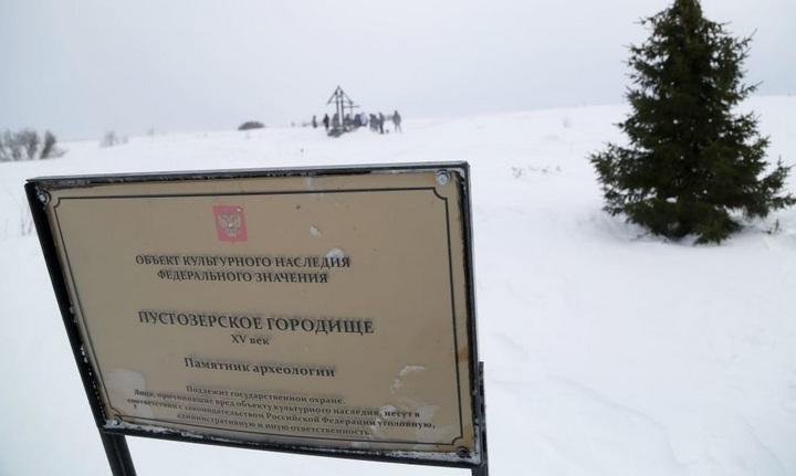 Заброшенный город Пустозерск, фото